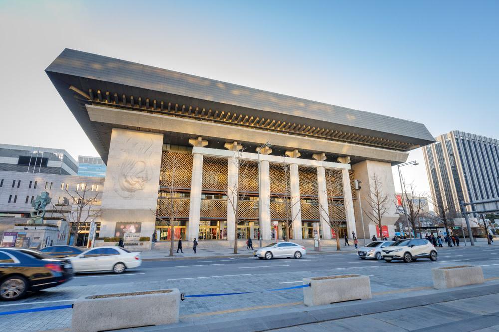 Centro Sejong para las Artes Escénicas