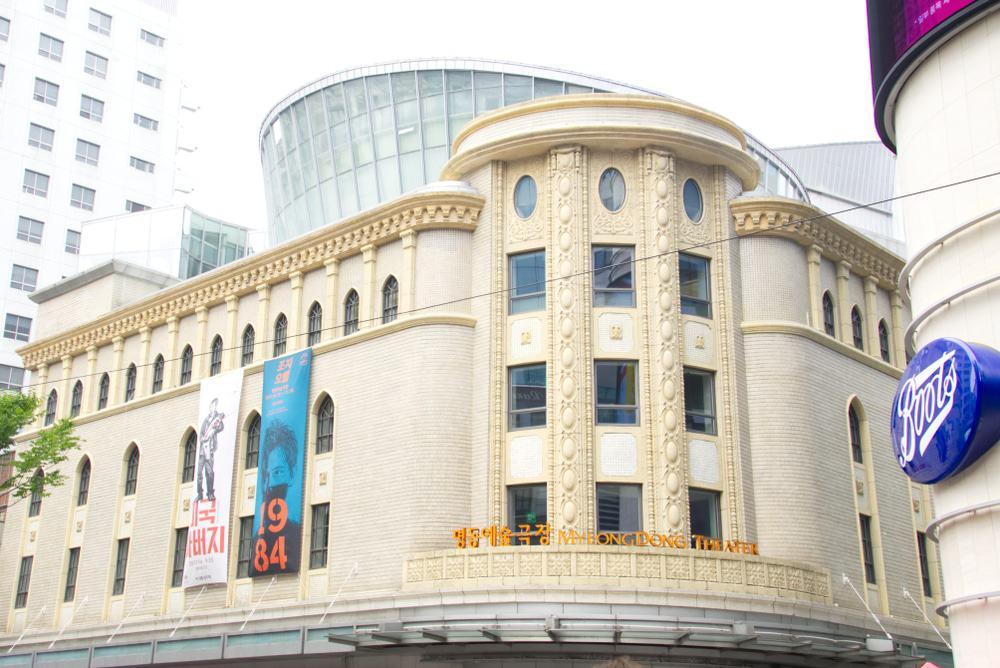 Teatro Myeongdong Nanta