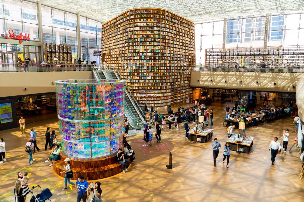 Centro comercial Starfield COEX