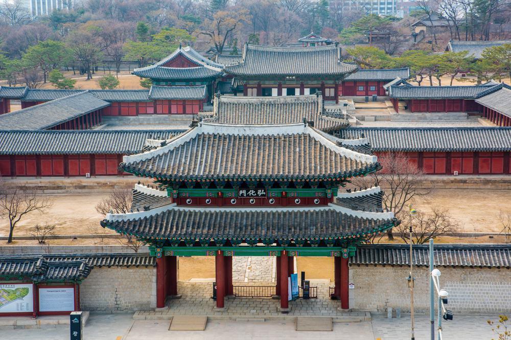 Palacio de Changgyeonggung