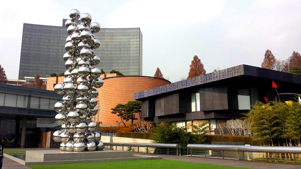 Leeum, Museo de Arte de Samsung